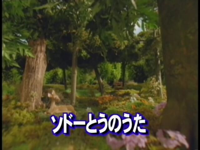 File:TheIslandSongJapaneseTitleCard.jpeg