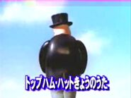 SirTophamHatt(song)JapaneseTitleCard
