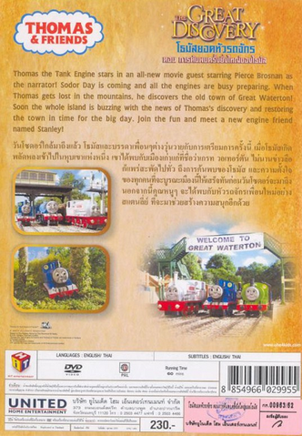 File:TheGreatDiscovery(TaiwaneseDVD)backcover.png
