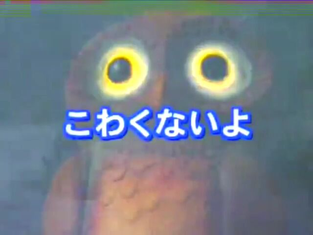 File:BooBooChooChooJapaneseTitleCard.jpeg