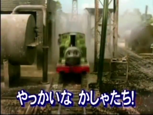 File:TroublesomeTrucks(song)AlternateJapaneseTitleCard.png