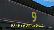 LoveMeTenderJapanesetitlecard