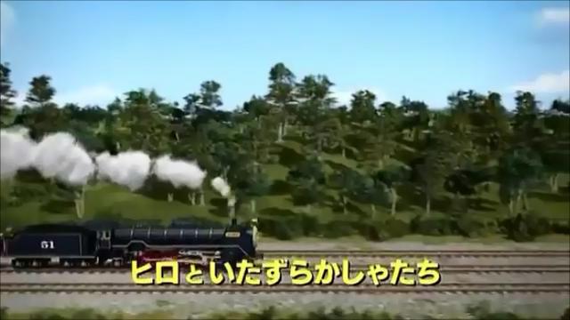 File:NoMoreMrNiceEngineJapaneseTitleCard.png