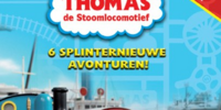 Thomas and the Circus (Dutch DVD)