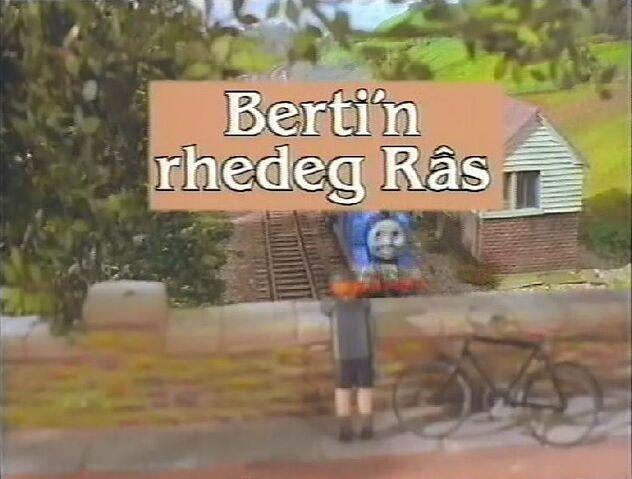 File:Bertie'sChaseWelshtitlecard.jpg