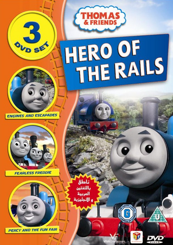 File:HerooftheRails(DVDboxset).png