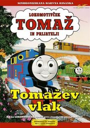 Thomas'Train(SlovenianDVD)