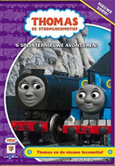 ThomasandtheNewLocomotive(DutchDVD)