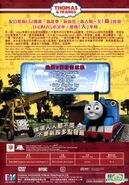 KevintheSteamie(ChineseDVD)BackCover