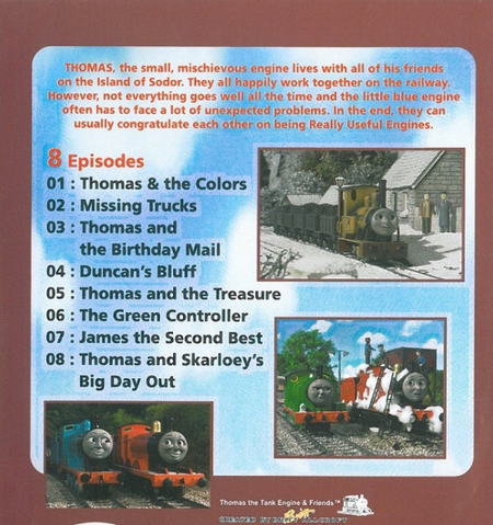 File:ThomasandtheColorsandOtherAdventuresbackcover.png