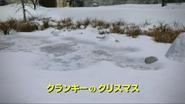 ACrankyChristmasJapanesetitlecard