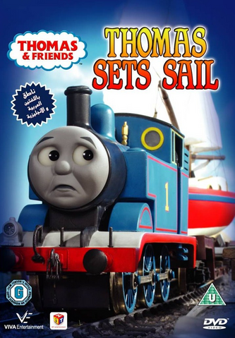 File:ThomasSetsSail(DVD).png