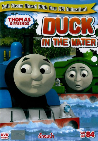 File:DuckintheWater(DVD).png