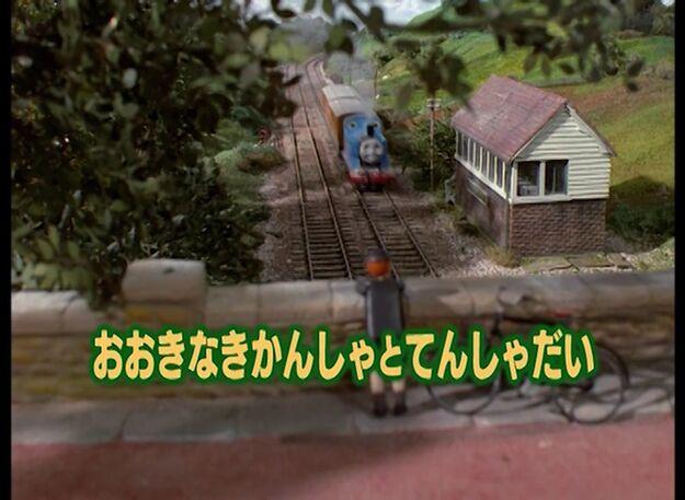 File:TendersandTurntablesNewJapaneseTitleCard.jpeg