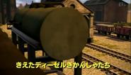 DisappearingDieselsJapanesetitlecard