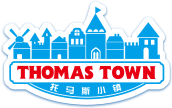 ThomasTown(China)logo