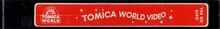 TomicaWorldVHS0619Spine
