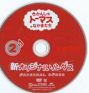 OriginalSongs2disc