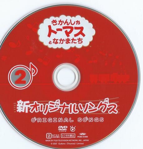 File:OriginalSongs2disc.JPG
