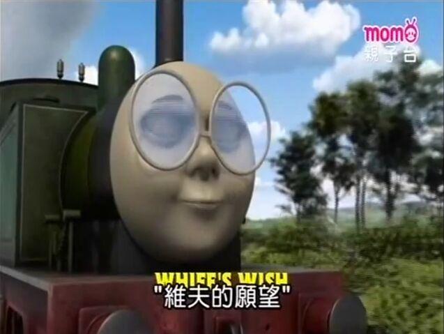 File:Whiff'sWishChineseTitleCard.jpeg