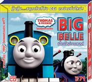 BigBelle(ThaiVCD)