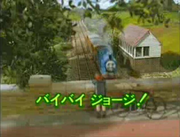 File:ByeGeorge!Japanesetitlecard.jpeg