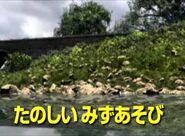 Splish,Splash,Splosh!JapaneseTitleCard