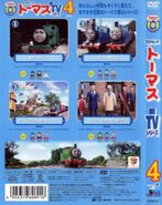 ThomastheTankEngineSeries9Volume4DVDBackCoverandSpine