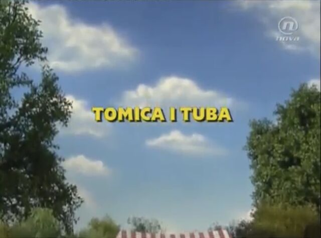 File:ThomasandtheTubaCroatianTitleCard.jpeg
