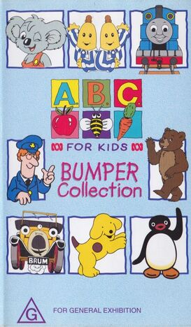 File:ABCForKidsBumperCollection.jpg