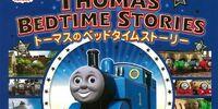 Thomas Bedtime Stories