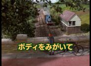 PassengersandPolishJapanesetitlecard