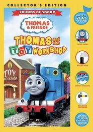 ThomasandtheToyWorkshopDVD