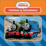 ThomasandtheDragonRomanianBook