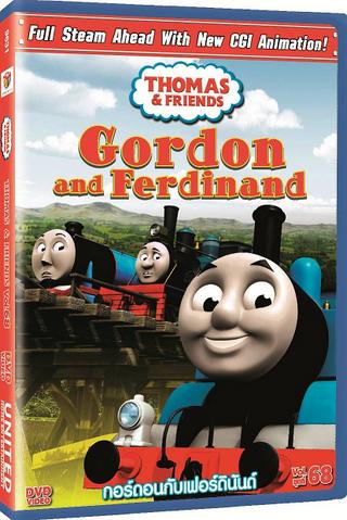 File:GordonandFerdinand(TaiwaneseDVD).png