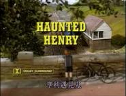 HauntedHenryMandarinChineseTitleCard