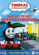 ThomasandtheJet