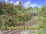 ThomasandtheGuardBPTitleCard