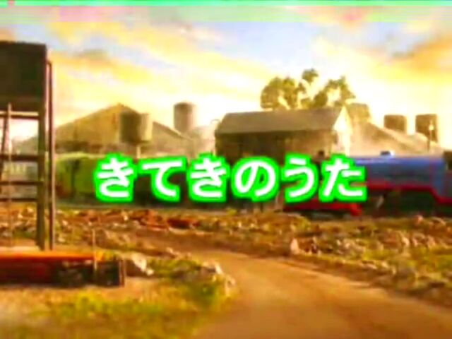 File:TheWhistleSongJapaneseTitleCard.jpeg