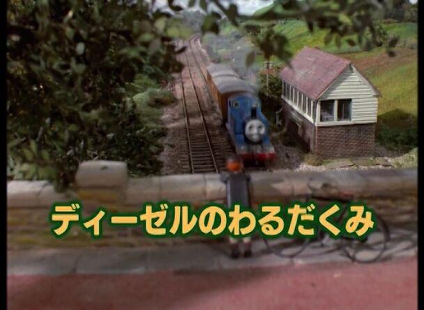 File:NewFileofDirtyWorkJapanesetitlecard.jpeg