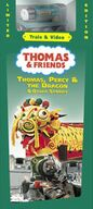 Thomas,PercyandtheDragonandOtherStories2003VHSwithWoodenRailwayPeterSam