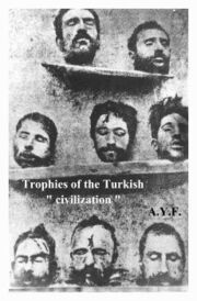 ArmenianGenocideVictims