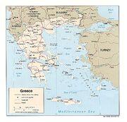 Greece 1996