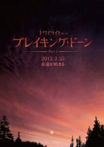 Japanese BD poster