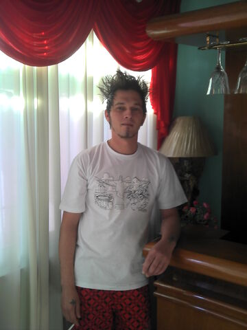 File:2011-06-28 16-11-37 122.jpg