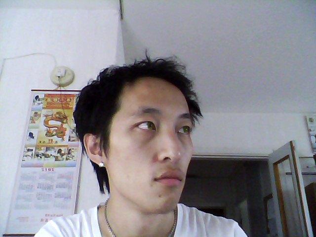 File:Snapshot 20120821 2.jpg