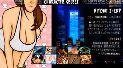 Character Select Hitomi J-Cup