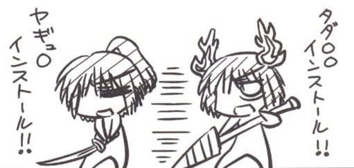 File:Tokugawaclasses.jpg