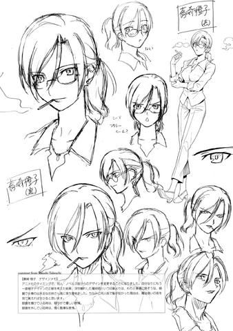File:Touko Kara no Kyoukai.png