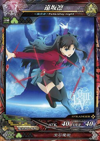 File:LoV III Rin.jpg